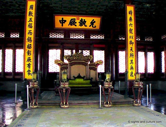 forbidden city - throne