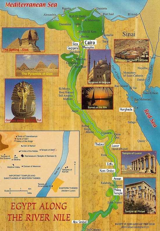 Egypt itinerary of our tour 2001